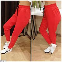 Женские штаны заужены к низу, фото 1