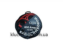 Пусковой старт-кабель LAVITA 800 A, 4 м. LA 193800