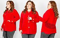 Женский пиджак с альпаки с карманами, фото 1