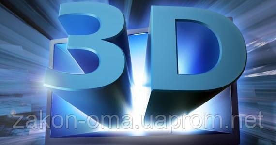 3D  Телевизоры - что и как