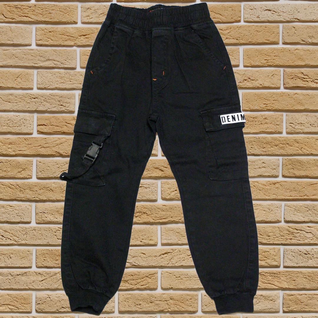 Дитячі джинси Джогери для хлопчика 98 зросту чорні