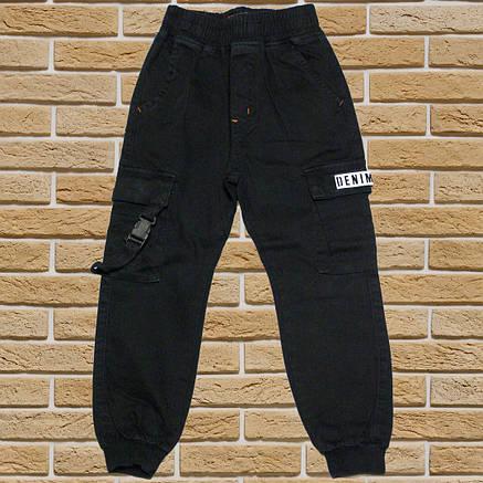 Дитячі джинси Джогери для хлопчика 98 зросту чорні, фото 2
