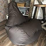 Бескаркасное мягкое Кресло мешок Груша Пуф для детей M 90х70см Голубой пуфик, фото 3