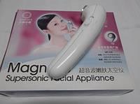 Массажер для омоложения лица Magnetic supersonic facial appliance