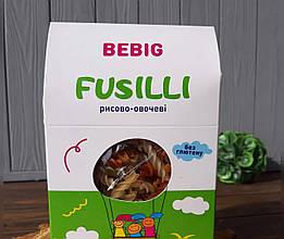 Макаронні вироби Fusilli рисово-овочеві спіралі 300г ТМ Bebig