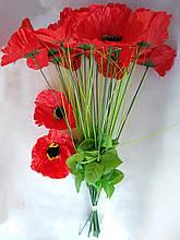 Искусственные цветы Мак 20 шт