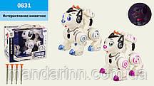 Робот-собака 0831, 16 см, ходит, музыка, свет, стреляет присосками