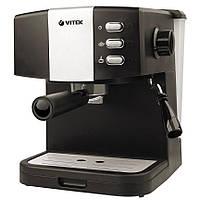 Рожковая кофеварка эспрессо Vitek VT-1523