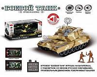 Игровой Боевой танк ZYА-А 1477-1