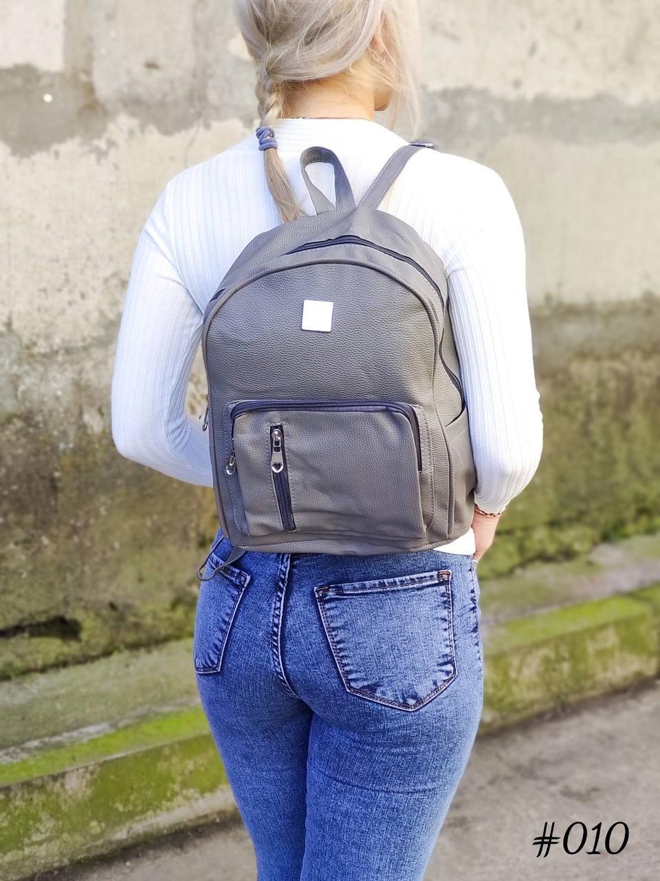 Молодежный повседневный рюкзак