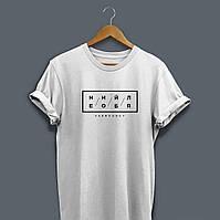 """Женская футболка с принтом """"Ненойбля"""" Push IT"""