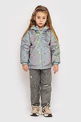 Детская куртка демисезонная для девочки, двусторонняя, светоотражающая ткань,Трикси, на рост 110, 116, 122