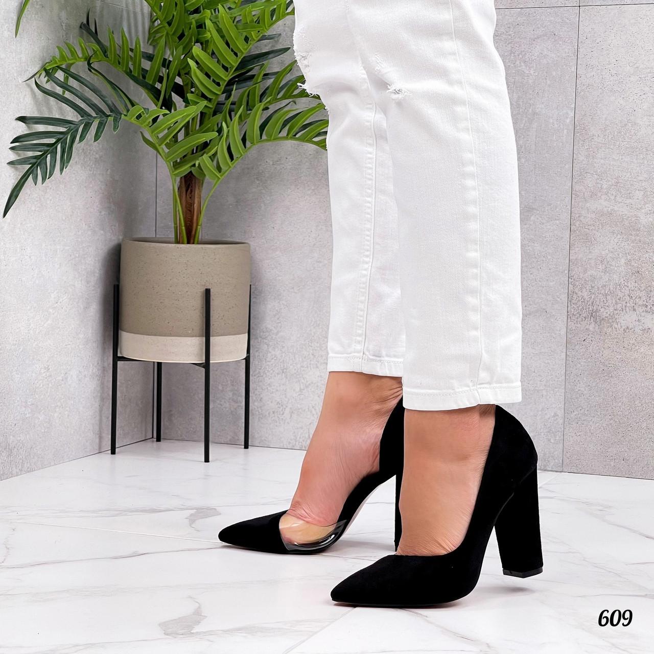 Туфлі з вирізом на зручному каблуці відео огляд