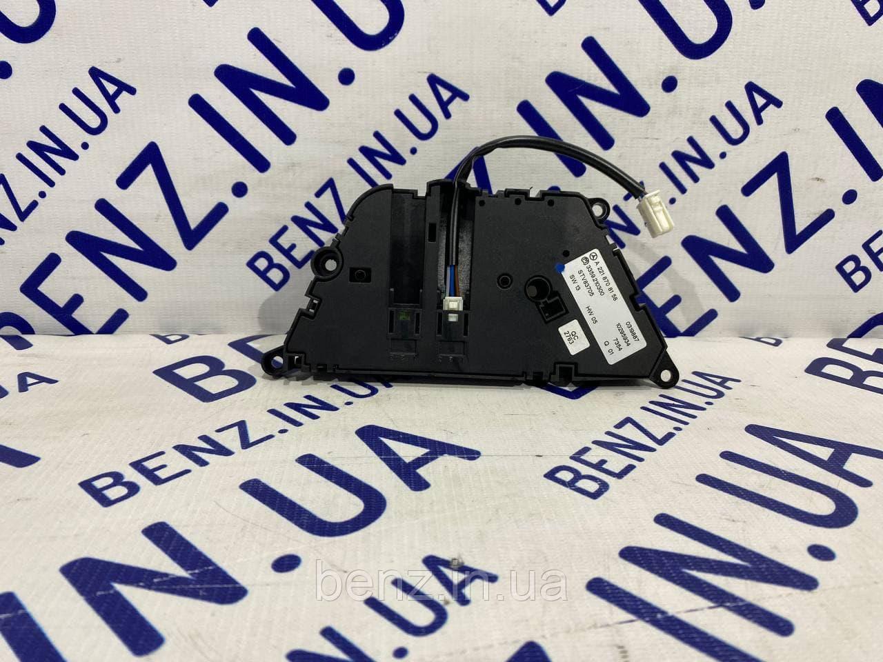 Блок регулювання переднього правого сидіння Mercedes W221 A2218708158