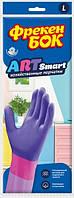 Перчатки хозяйственные Фрекен Бок ART Smart, L, фиолетовый