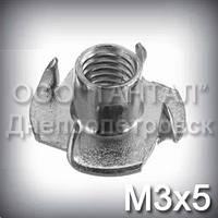 Гайка М3х5 DIN 1624 оцинкована меблева