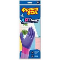 Перчатки хозяйственные Фрекен Бок ART Smart, M, фиолетовый