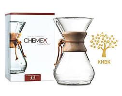 Кемекс для кави Chemex 8-Cup original CM-8A