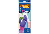 Перчатки хозяйственные Фрекен Бок ART Smart, S, фиолетовый