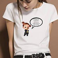 """Женская футболка с принтом """"В смысле я не могу орать на работе, если Вы тупите"""" Push IT"""