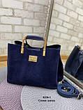 Стильная  женская сумка из натуральной замши и экокожи, фото 6