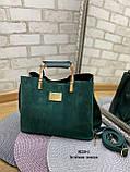 Стильная  женская сумка из натуральной замши и экокожи, фото 4