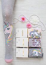 Набор детских колгот с единорогом для девочки katamino Турция K30091 3 шт серый, розовый, бежевый весенняя
