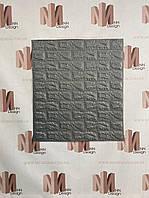 Декоративна стінова 3D панель самоклейка під цеглу сіра 77*70 см 7 мм NNDesign