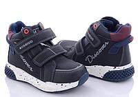 Демисезонные ботинки , р. 27,29,30,31,32