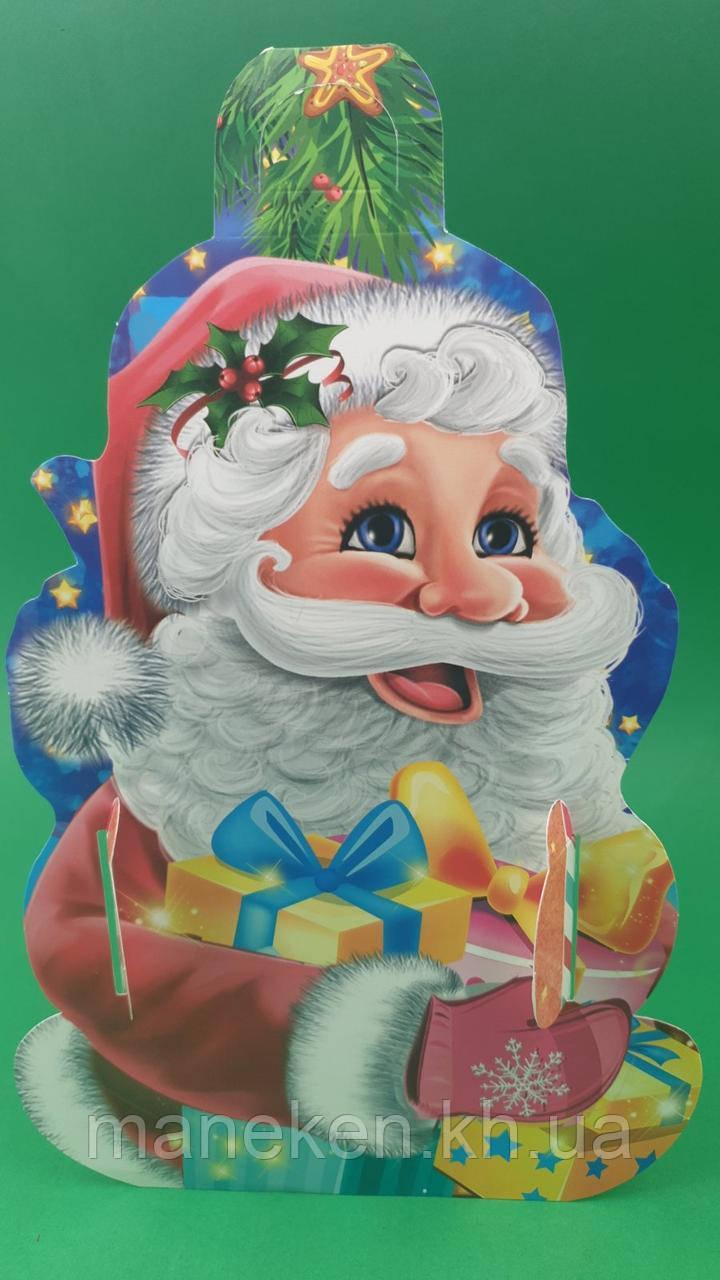 Коробка під цукерки №236(Веселих Свят )на 700 грам (25 шт)