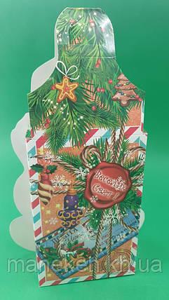 Коробка під цукерки №236(Веселих Свят )на 700 грам (25 шт), фото 2