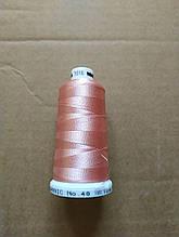 Нитки для машинной вышивки   Madeira Classic №40.  цвет 1018 (ПЕРСИКОВЫЙ ).  1000 м