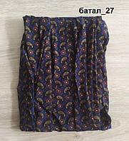 Султанки женские штаны брюки Алладинки. Батал. Большие размеры