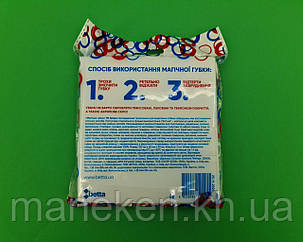 Меламиновая губка 120*65*30 (а2) (1 шт), фото 2