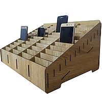 Подставка-органайзер для телефонов, смартфонов на 48 ячеек