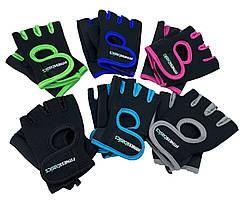 """Перчатки для фитнеса """"Fitness Basics"""""""