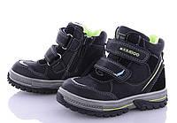 Демисезонные ботинки , р. 21,22,23,24,25,26