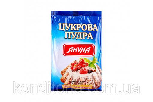 """Цукрова пудра """"Ямуна"""" 350 г"""