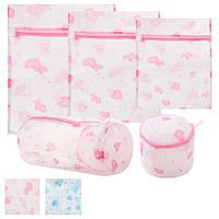 Дитячий набір мішків для прання 5шт/наб R29527
