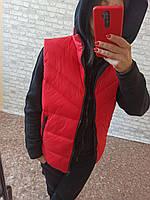 Стьобаний Жилет жіночий матовий пуховий. Червоний колір.
