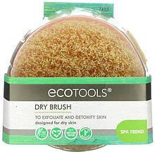 """Щетка для сухого массажа EcoTools """"Dry Brush"""" ручная, средней жесткости (1 шт)"""