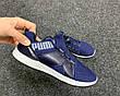Кроссовки мужские текстильные синие 40,42 размер, фото 4