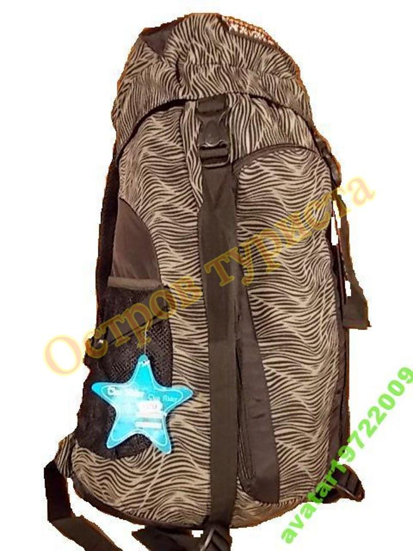 Рюкзак туристичний жіночий CICO RIDER1379#