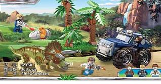 Конструктор из серии Парк Юрского периода - Встреча с динозавр Трицераптор