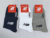Чоловічі шкарпетки ТМ Lacoste оптом.