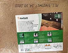 Barlinek 7мм/6,99м.кв. PLE-SZA-7