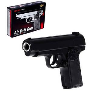 Іграшкові Пістолети