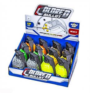 Кульки для Іграшкової Зброї