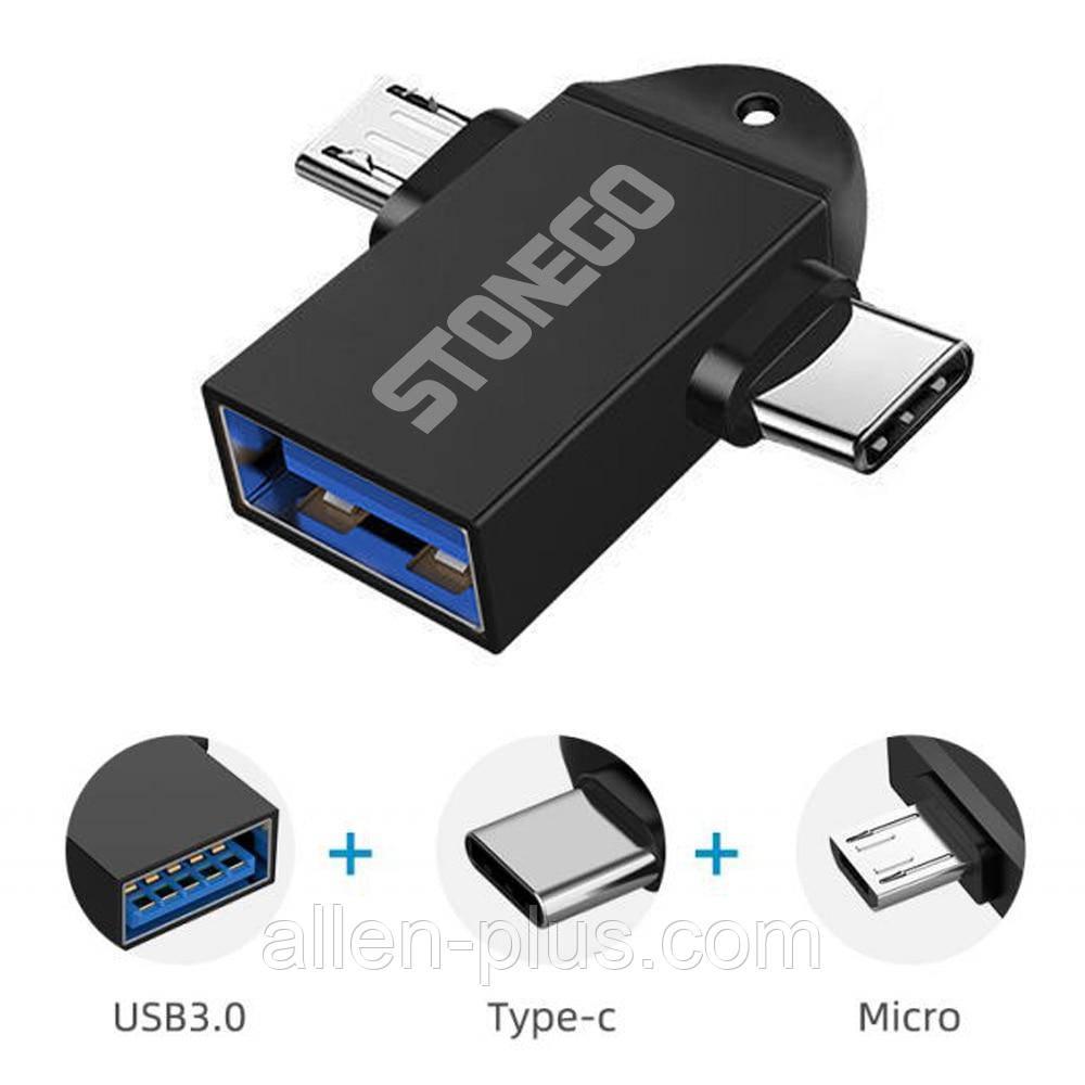 Перехідник OTG Type C + microUSB male to USB 3.0 female, метал, чорний