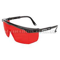 Очки защитные YATO YT-30460 красные для работы с лазером